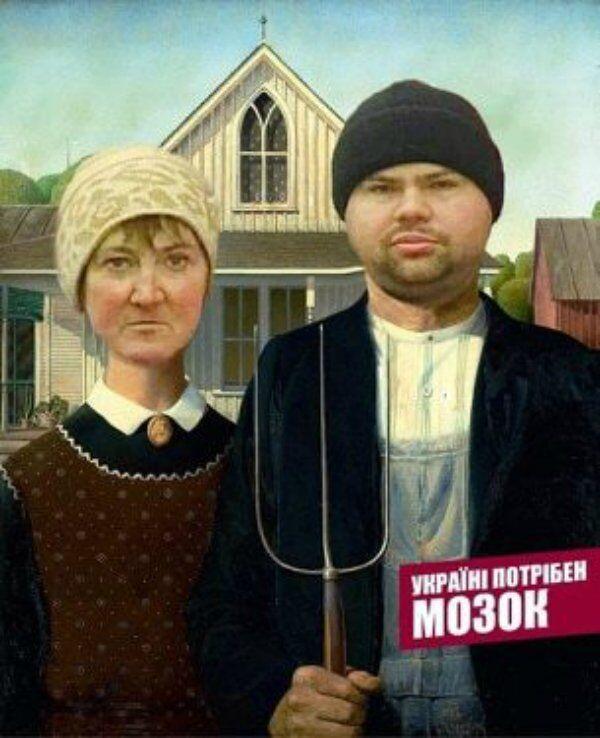 Агитаторы Порошенко рассмешили своим видом