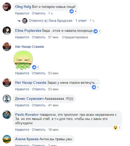 Премьером Зеленского может стать Азаров? Что говорят