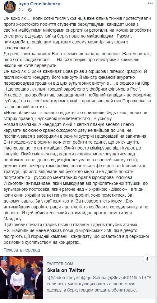 """Як актори """"Вечірнього кварталу"""" жартували над побиттям Майдану """"Беркутом"""": в Мережі вибухнули гнівом"""
