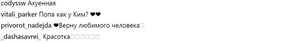 """""""Час фотографуватися без трусів"""": Каменських порадувала шанувальників новим фото"""