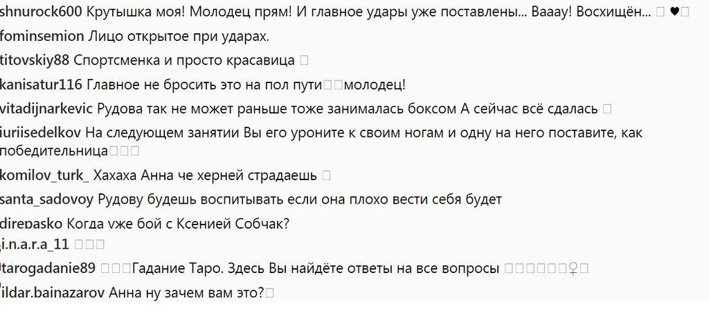Анна Седокова заявила об уходе в ММА: видео тренировки певицы