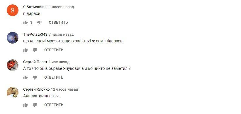 """Как актеры """"Вечернего квартала"""" шутили над избиением Майдана """"Беркутом"""": в Сети разразились гневом"""