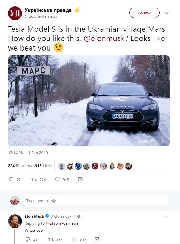 Українці відправили Tesla на Марс: Ілон Маск в захваті