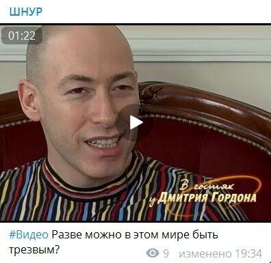 """""""Лица не такие уе*ища"""": Шнуров напомнил Гордону о пьянстве"""