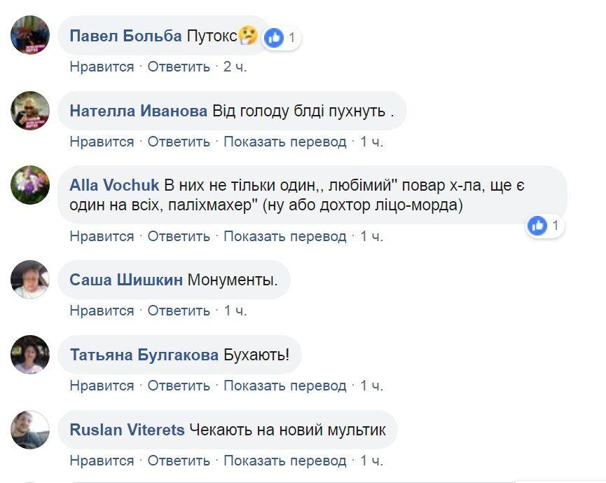 """""""Жопоподібний погляд"""": Голобуцький про те, як чиновники Росії дивилися на Путіна"""