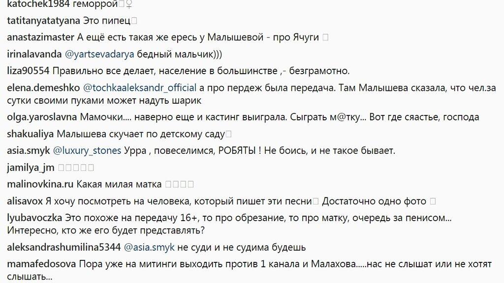 Поющая матка на Первом канале возбудила Баскова и Лолиту
