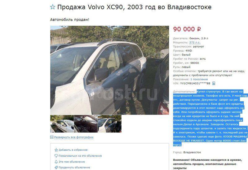 Николай Тимченко задержан: кто он и что натворил, видео момента жуткого ДТП
