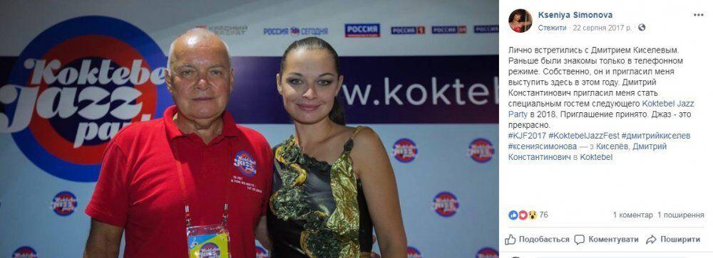 Ксенія Симонова потрапила в скандал: хто вона і при чому тут Путін