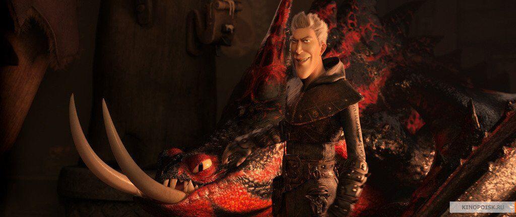 Як приборкати дракона 3: рейтинг, відгуки і український трейлер