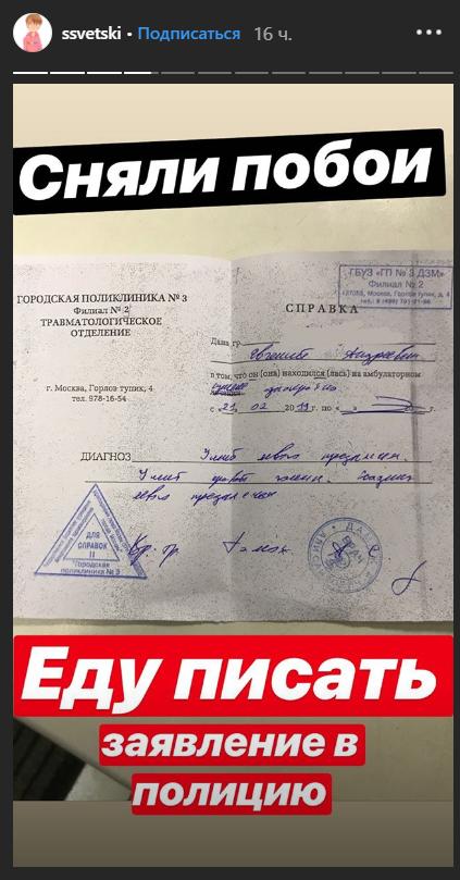 """Женя Светски избит: кто он и чем разозлил """"фашистов и гомофобов"""", видео"""