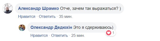 """""""От лукавого!"""" В украинской церкви вынесли вердикт Тимошенко"""