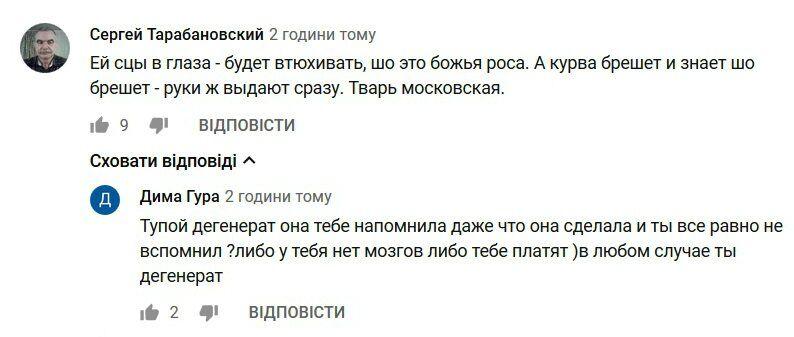 """""""Косатую взяли за вымя"""": соцсети о пресс-конференции Тимошенко"""