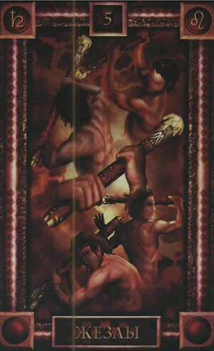 Гороскоп Таро с 25 февраля по 3 марта: кого ждет битва