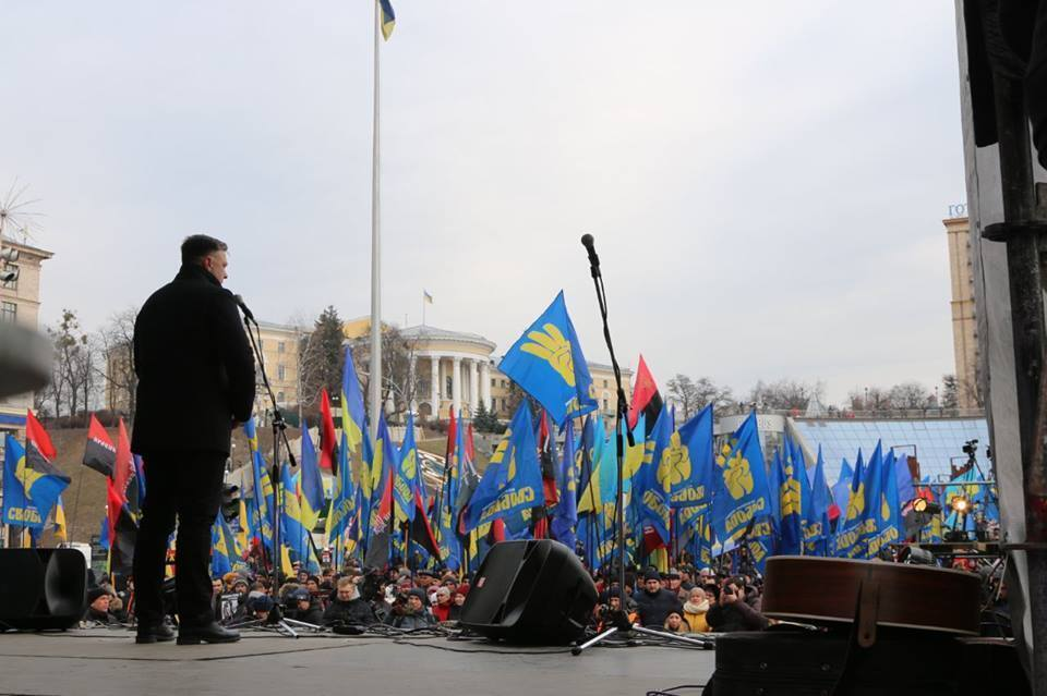 Многотысячное вече: в центре Киева собрались националисты