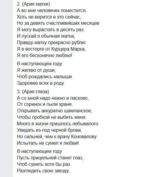 Роман Лугових зробив камінг-аут: хто він і до чого тут гучна пісня про матку