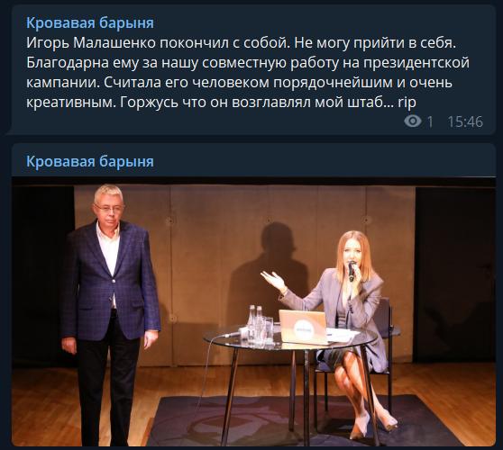 Игорь Малашенко мертв: кто он и как был связан с Ксенией Собчак, Боженой Рынской и НТВ