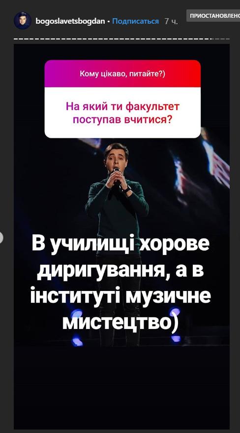 """Богдан Богославец покорил """"Голос"""": кто он, чем восхищает, есть ли девушка"""