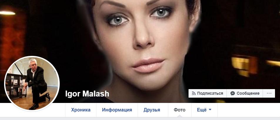 Божена Рынска: кем для нее был Игорь Малашенко, история их любви и фото вместе