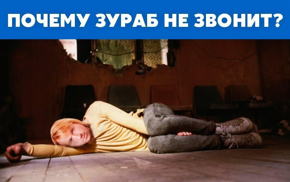 Олег Винник потрапив в мем через Євробачення