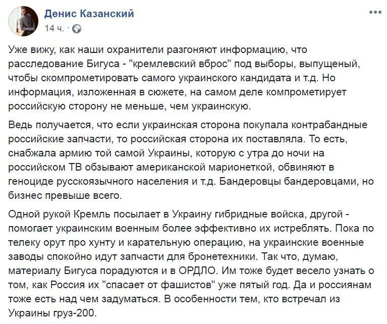 """Росіяни і терористи """"Л/ДНР"""" в шоці: Москва підтримує армію України"""