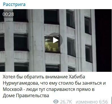 Хабиб! Видео с сексом в Доме правительства РФ показали Нурмагомедову