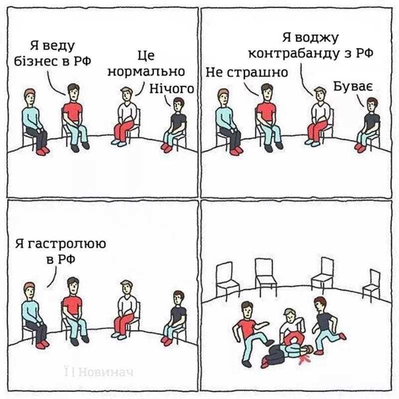 """""""Я гастролирую в РФ"""": Порошенко, Гладковский и Марув стали мемом"""