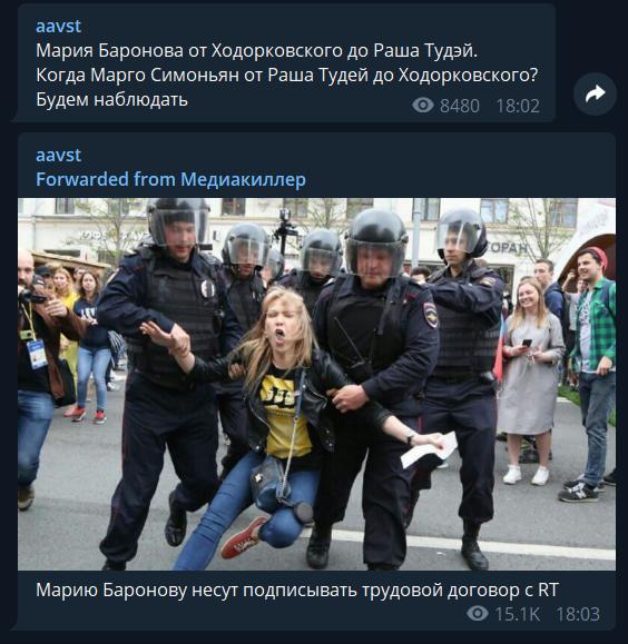 Мария Баронова: кто она и в какой влипла скандал с RT