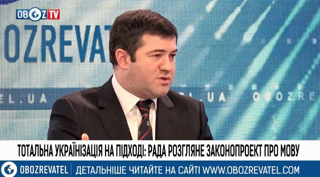 """""""Політичний популізм"""": Насіров прокоментував законопроект про мову"""