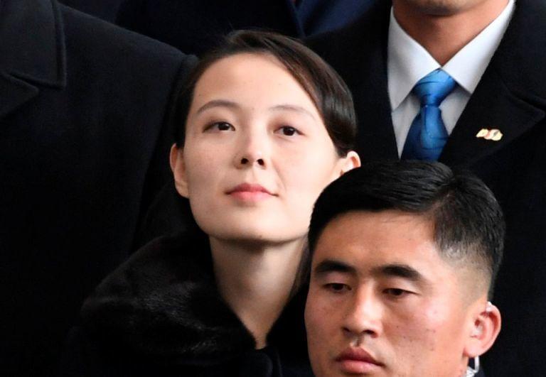 Кім Йо Чжон стала зіркою мемів завдяки одному фото: хто вона і до чого тут Трамп