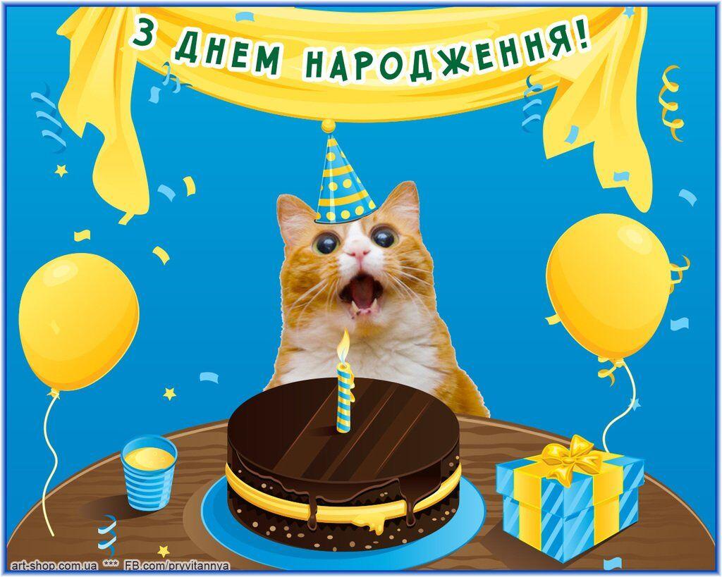 Привітання з Днем народження другу: прикольні, оригінальні картинки й вірші