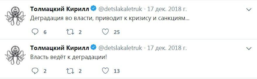 """""""Шкода, що я його не слухав"""": що Децл говорив про російську владу"""