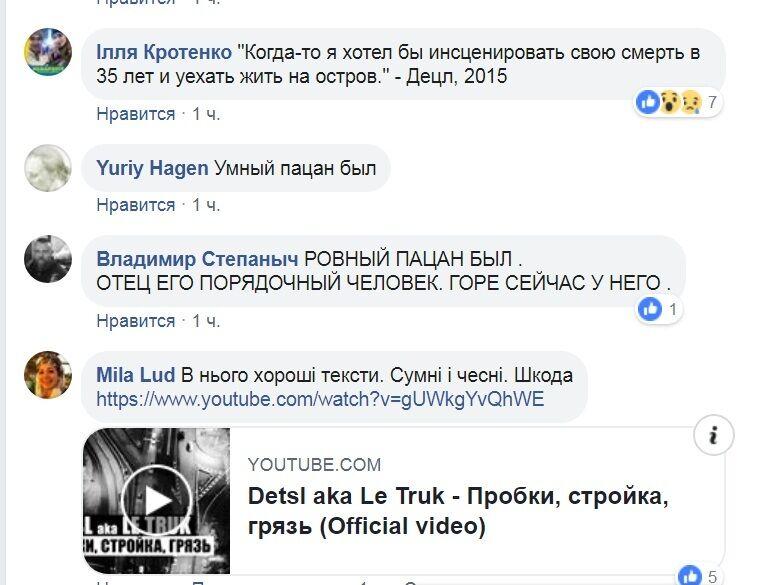 """""""Жаль, что я его не слушал"""": что Децл говорил о российских властях"""