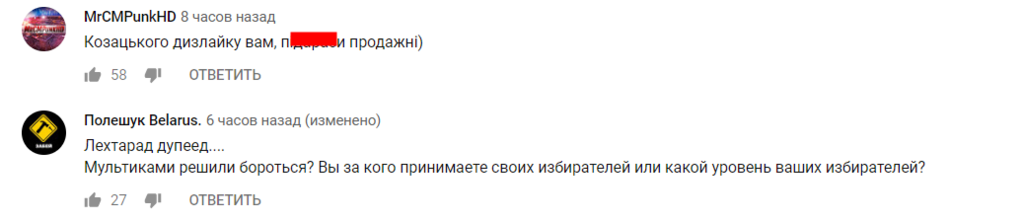 """""""Рандомно пхають члени і дупи"""": Шарій назвав сценаристів мультика """"повелителя бидла"""" Порошенка"""