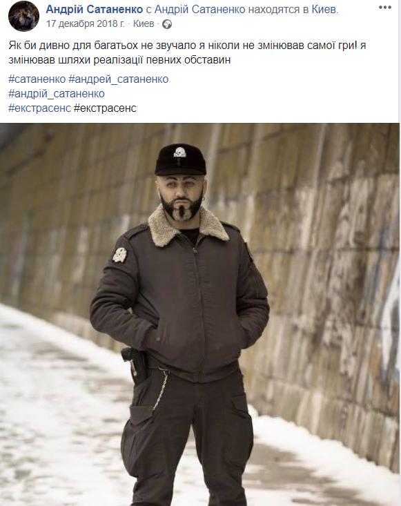"""""""Ни на кого нельзя положиться"""": что говорил Андрей Сатаненко перед смертью"""