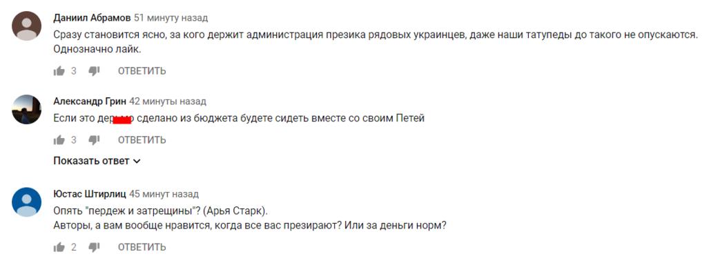 """""""Рандомно пихают члены и жопы"""": Шарий назвал сценаристов мультика """"повелителя быдла"""" Порошенко"""
