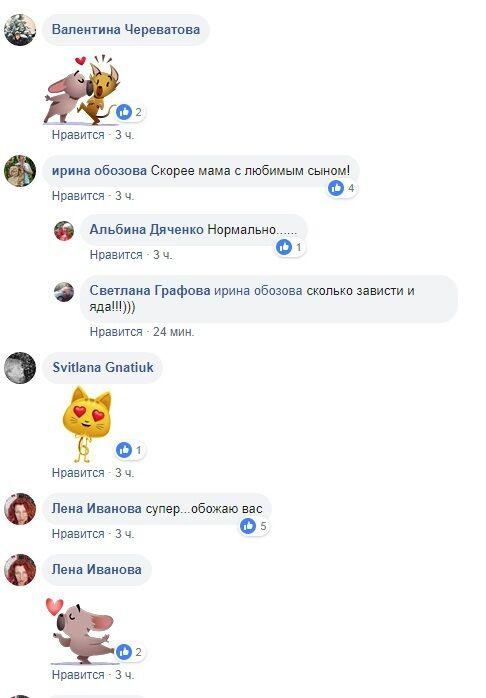 Алла Пугачова і Галкін вразили мережу своїм фото