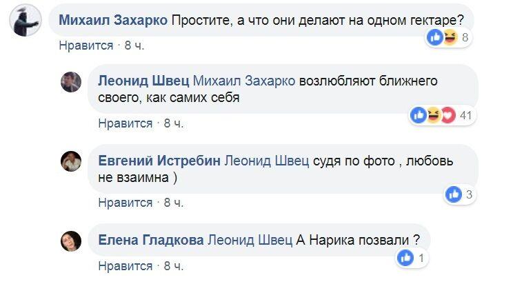 Фото Тимошенко з дружиною Порошенка вразило мережу