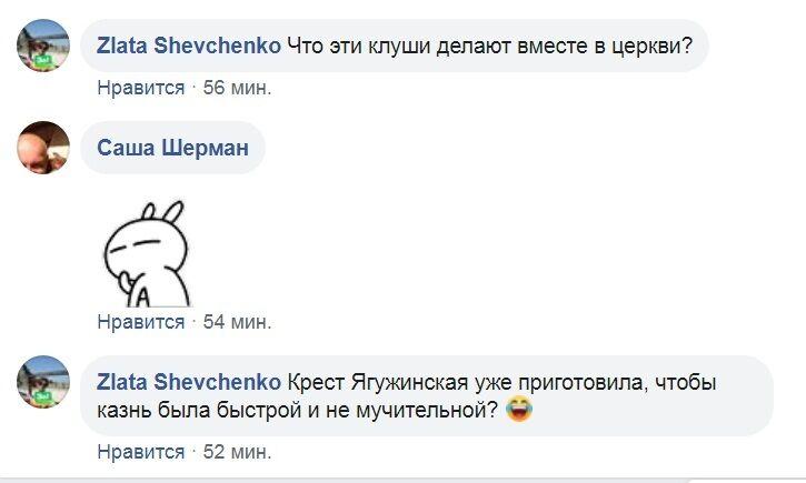 Фото Тимошенко с женой Порошенко впечатлило сеть