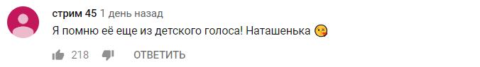 """Наталья Повстяна взорвала """"Голос країни"""": кто она и чем отличилась раньше"""