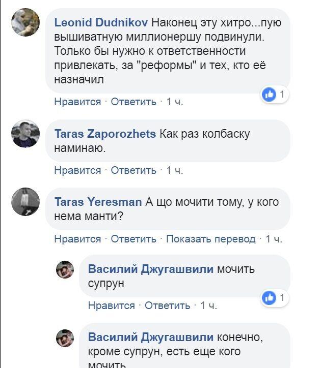 Супрун уволил Путин: Монтян расхохоталась от заявления украинского историка
