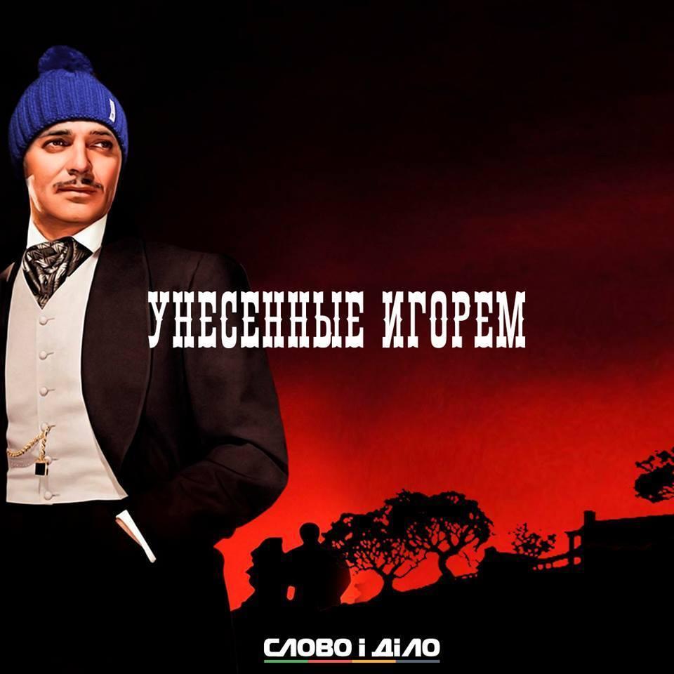 """Тимошенко в коротком платьице и """"тупой"""" Вилкул попали в остроумные мемы"""