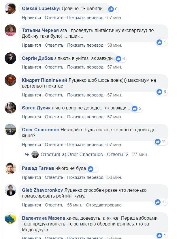 Медведчук может отправиться за решетку: в ГПУ открыли громкое дело против кума Путина
