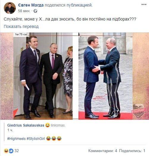 Що відбувається з ростом Путіна? На фото з Макрона виявили дивну деталь