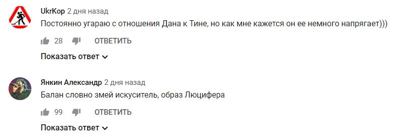 """Влад Чижиков підкорив """"Голос"""": хто він і чому зчепилися Дан Балан і Тіна Кароль"""