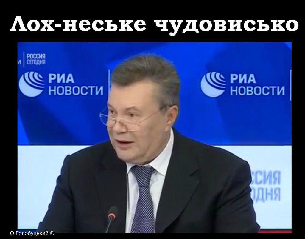 Жорстко з ним: прес-конференція Януковича викликала жалість і меми