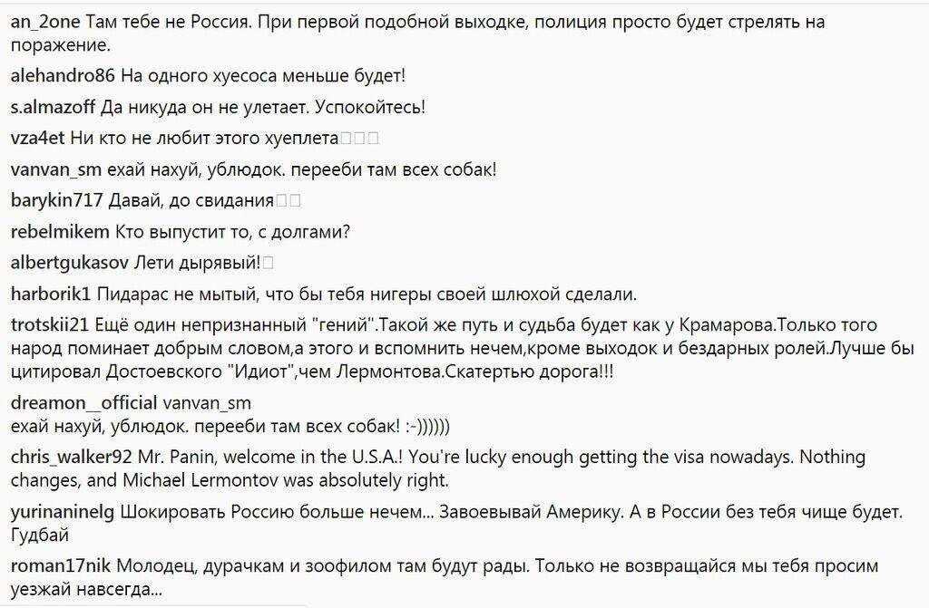 """""""Прощай, немытая Россия! – Ехай на х*й, ублюдок, перее*и там всех собак"""": Панин едет в США – в Сети ему ответили"""