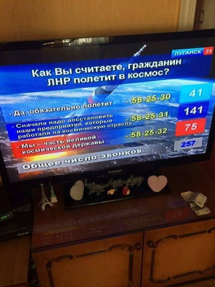 """""""Громадянин ЛНР полетить у космос?"""" Опитування сепаратистів розсмішило соцмережу"""