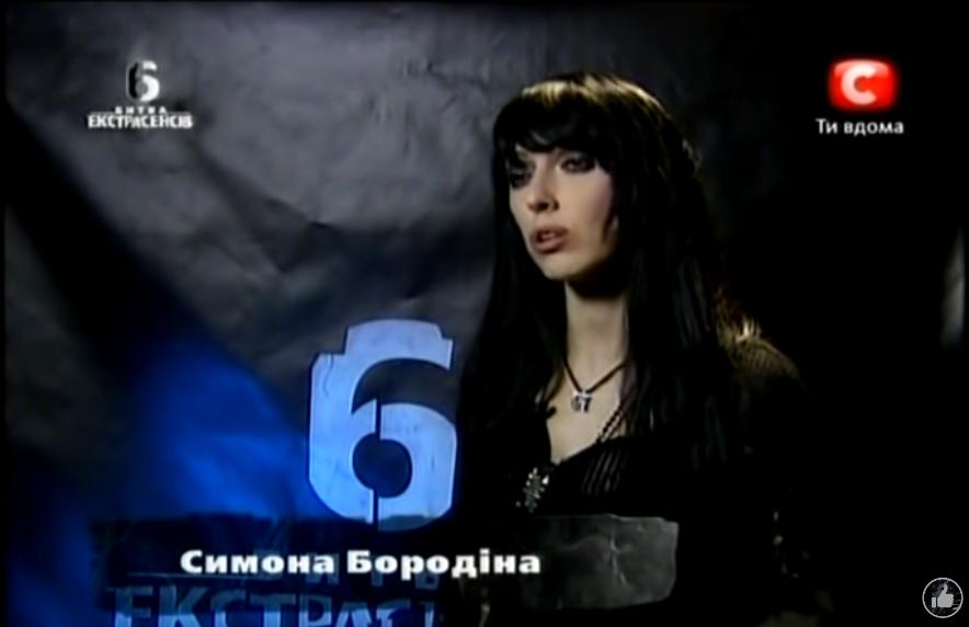 """Симона Бородіна: як вона брала участь в шоу """"Битва екстрасенсів"""" і програла"""