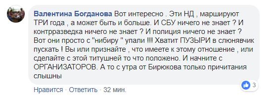 """""""С Нибиру упали?!"""" Провокации взволновали украинцев перед выборами"""