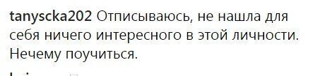 """""""Коса повія-кінь"""": Собчак отримала порцію жорсткої критики в Instagram"""